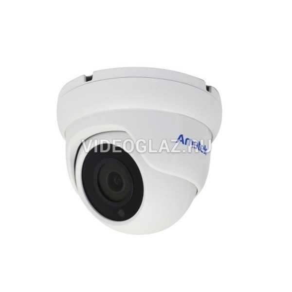 Видеокамера Amatek AC-IDV202M(2,8)(7000393)