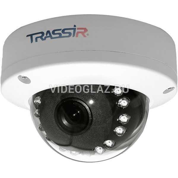 Видеокамера TRASSIR TR-D3121IR1 v4(2.8 мм)