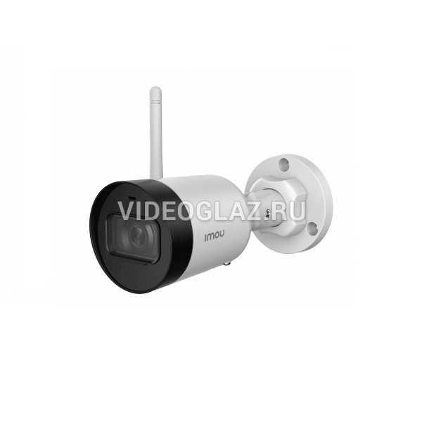 Видеокамера Bullet lite 2MP(2.8мм) (IPC-G26EP-0280B-imou)