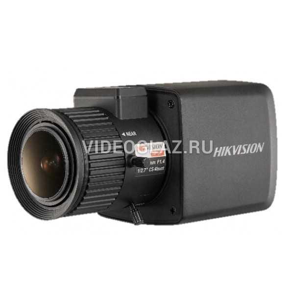 Видеокамера Hikvision DS-2CC12D8T-AMM