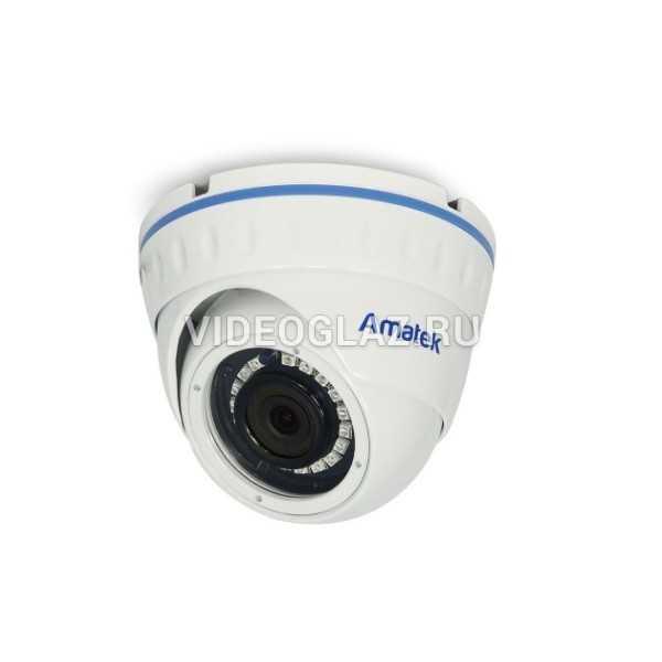 Видеокамера Amatek AC-IDV203AS(2,8)