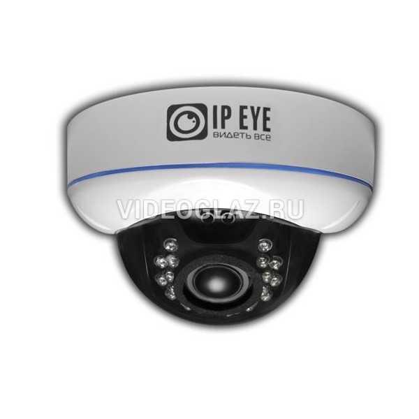 Видеокамера IPEYE DA2-SUPR-2.8-12-11