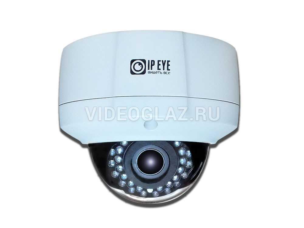 Видеокамера IPEYE DA3E-SRWP-2.8-12-01