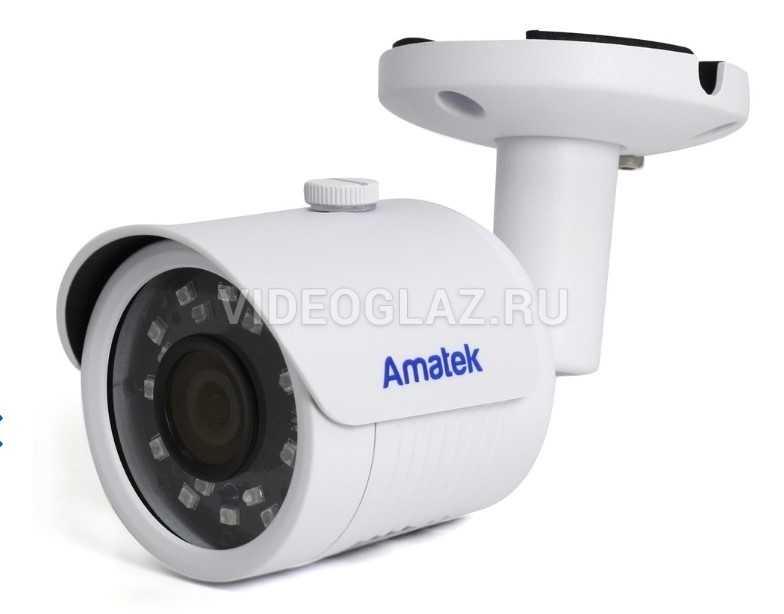 Видеокамера Amatek AC-IS203AS(2,8)