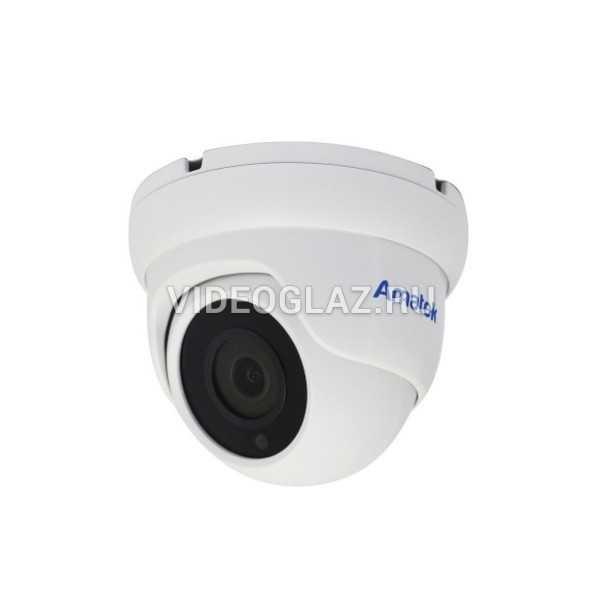 Видеокамера Amatek AC-IDV503M(2,8)(7000397)