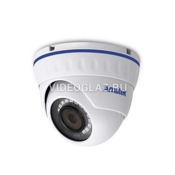 Видеокамера Amatek AC-IDV503M(2,8)