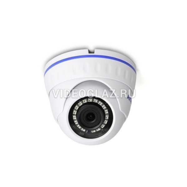 Видеокамера Amatek AC-IDV202AS(2,8)(7000240)
