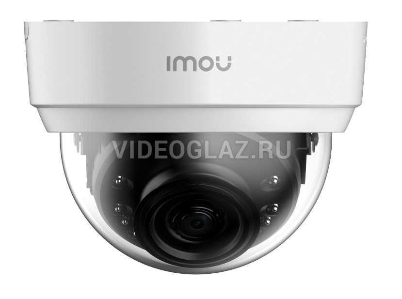 Видеокамера IMOU Dome Lite 4MP(2.8мм) (IPC-D42P-IMOU)