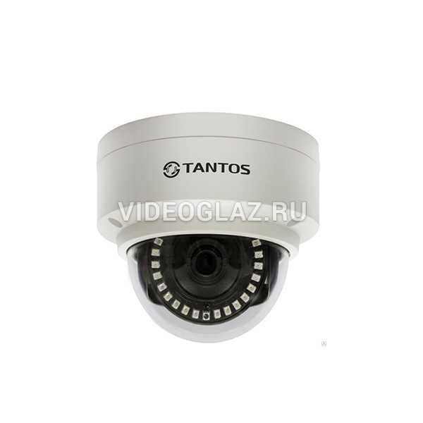 Видеокамера Tantos TSi-De25FPA