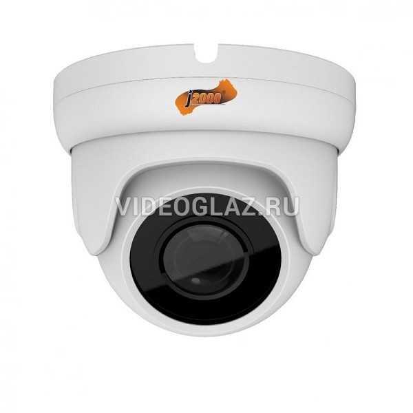 Видеокамера J2000-HDIP5Dm20P (2,8)