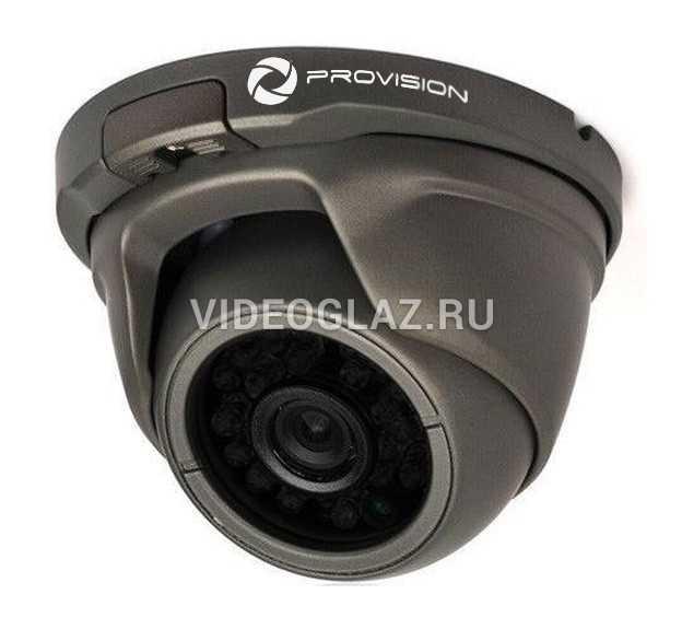 Видеокамера PROvision PMD-IR210IP