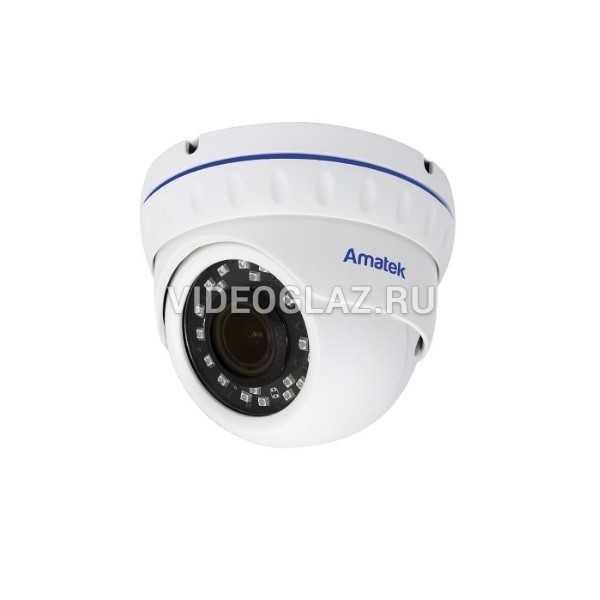 Видеокамера Amatek AC-IDV203VM(2,8-12)(7000380)