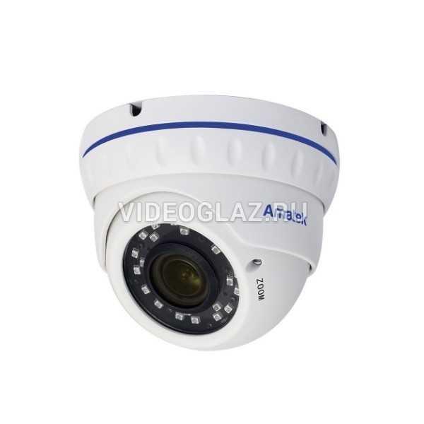 Видеокамера Amatek AC-IDV203VM(2,8-12)