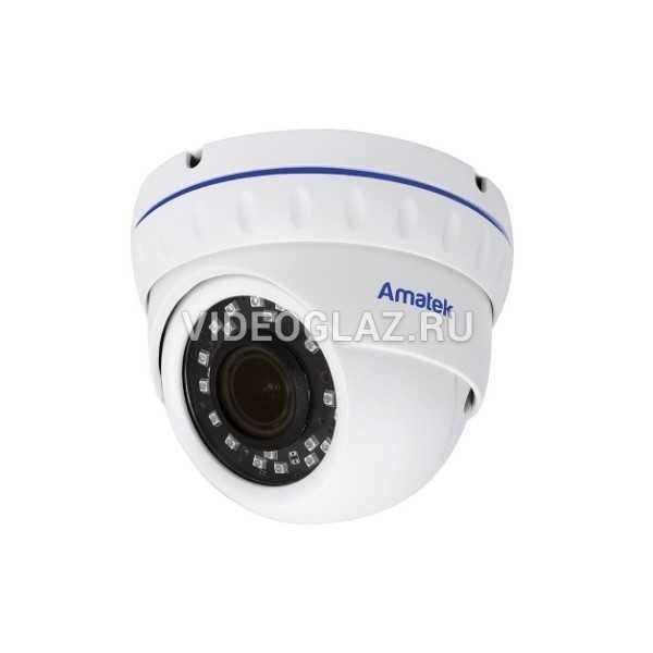 Видеокамера Amatek AC-IDV203ZA(2,7-13,5)
