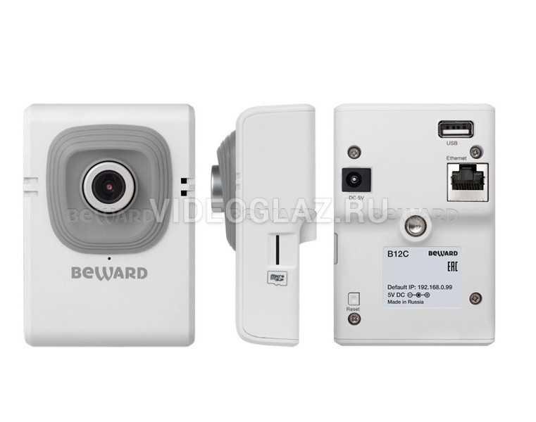 Видеокамера Beward B12C(12 mm)