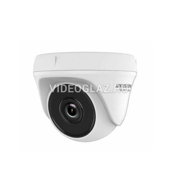 Видеокамера HiWatch DS-T133 (2.8 mm)