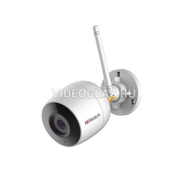 Видеокамера HiWatch DS-I250W (2.8 mm)