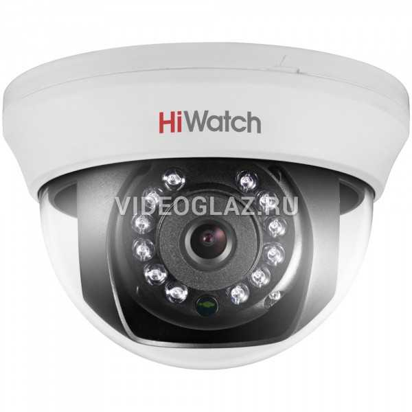 Видеокамера HiWatch DS-T101 (2.8 mm)