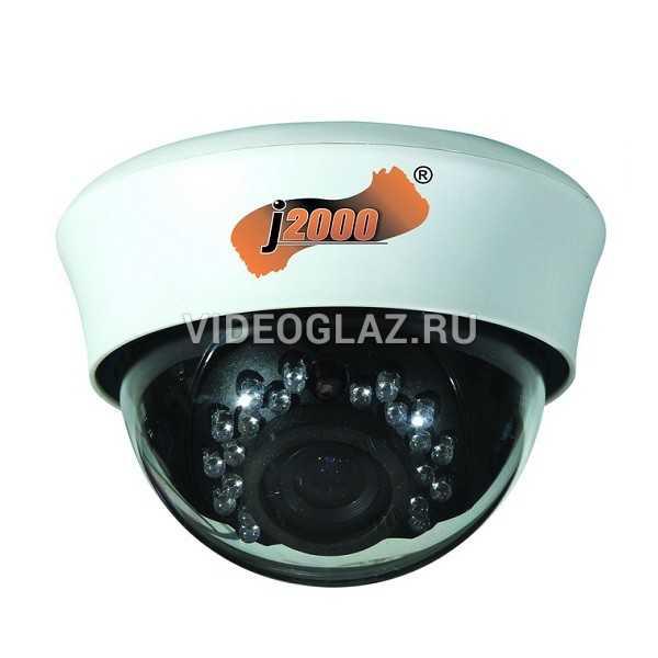 Видеокамера J2000-HDIP2Dp20P (2,8-12)