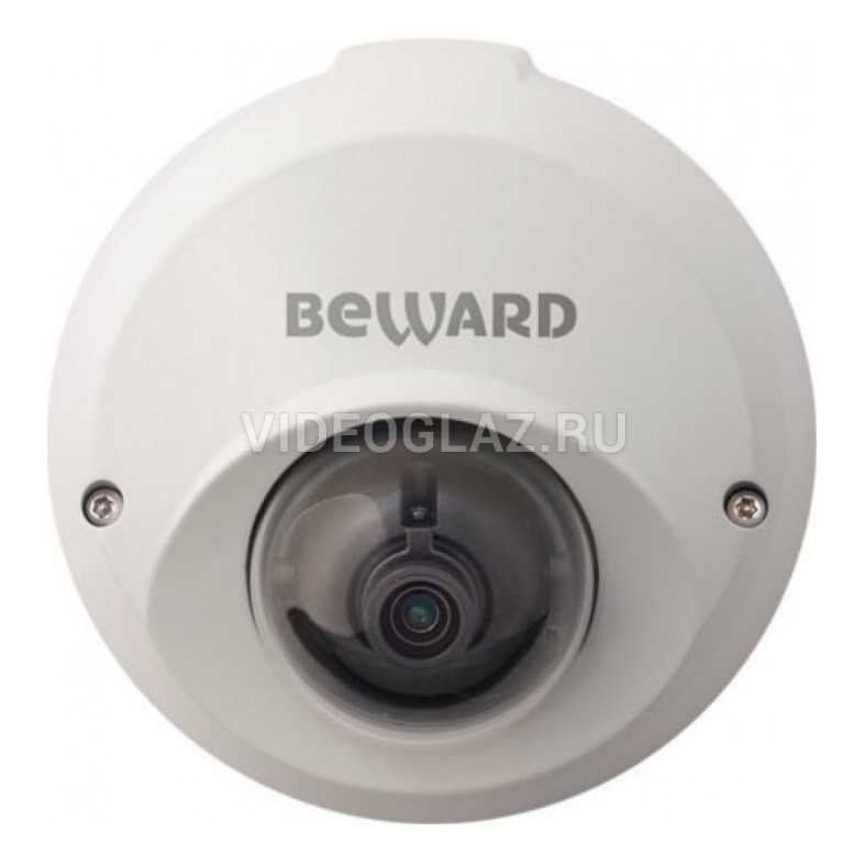 Видеокамера Beward B1210DM(2.5 mm)