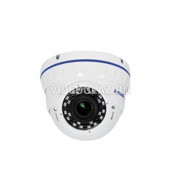 Видеокамера Amatek AC-IDV503VA v2(2,8-12)