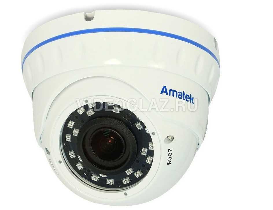 Видеокамера Amatek AC-IDV203VAS(2,8-12)