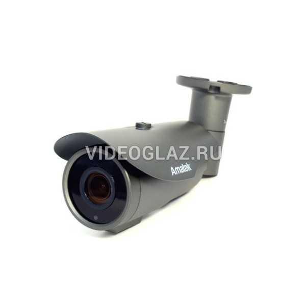 Видеокамера Amatek AC-IS206VA v2(2,8-12)