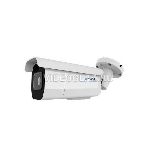 Видеокамера Amatek AC-HS606VSS(2,8-12)
