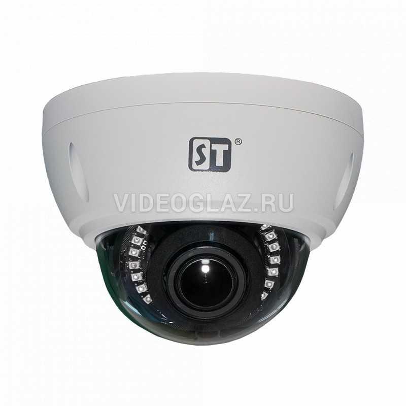 Видеокамера Space Technology ST-175 IP HOME POE STARLIGHT H.265  (2,8-12mm)(версия 4)