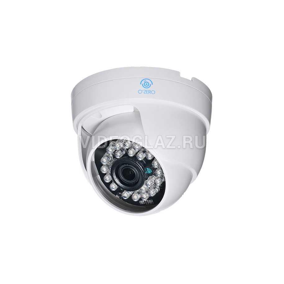 Видеокамера O'ZERO AC-D20