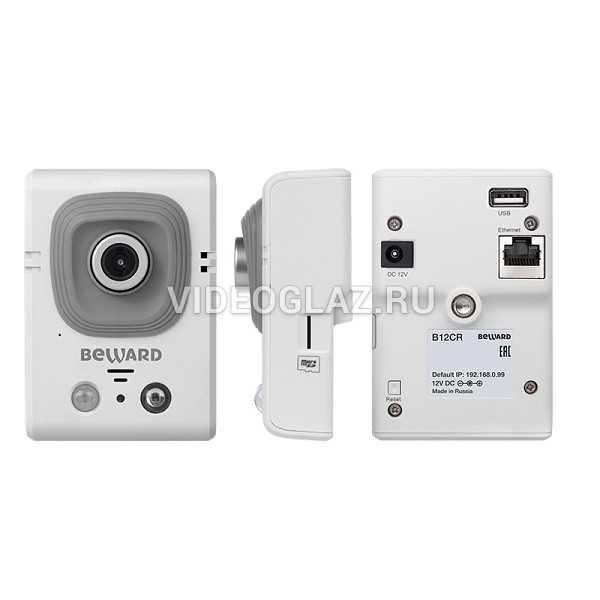 Видеокамера Beward B12CR(8 mm)