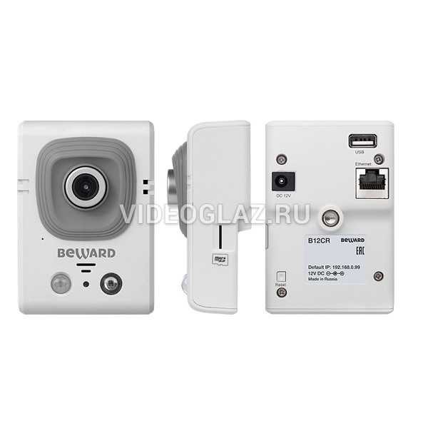 Видеокамера Beward B12CR(12 mm)