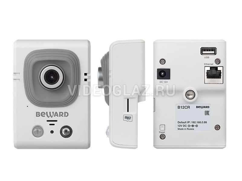 Видеокамера Beward B12CR(6 mm)
