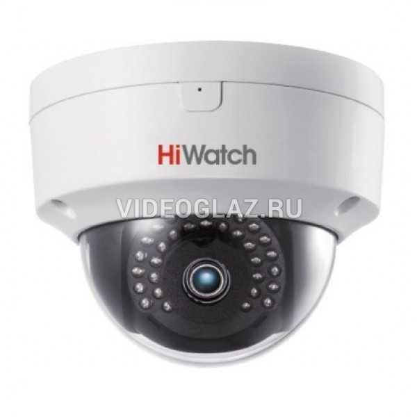 Видеокамера HiWatch DS-I252S(2.8 mm)