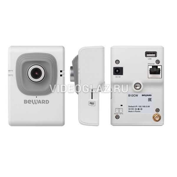 Видеокамера Beward B12CW(8 mm)