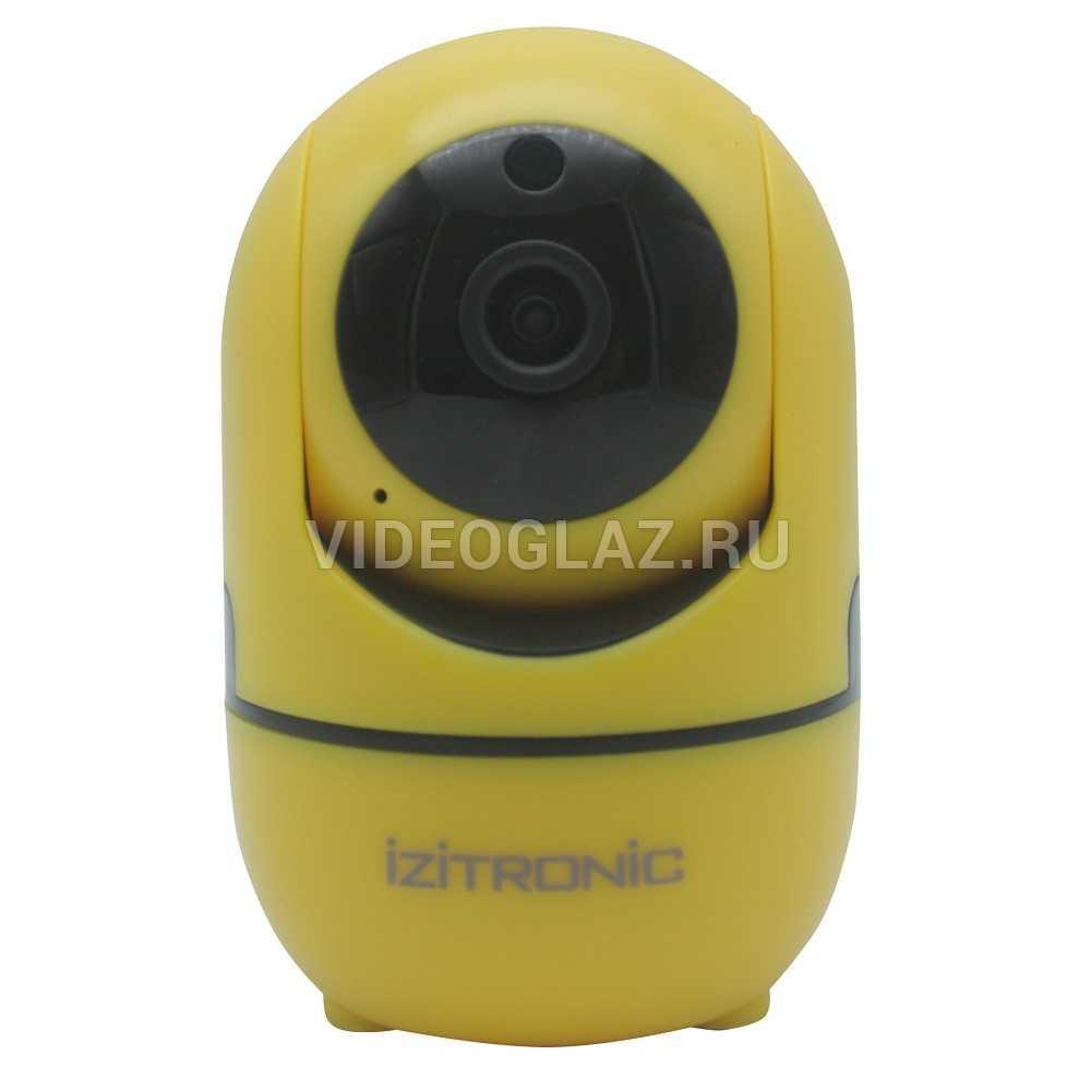 Видеокамера IZITRONIC IPH1080(3,6)W