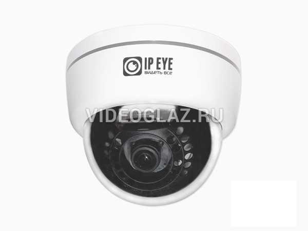 Видеокамера IPEYE-D2-SUP-fisheye-01