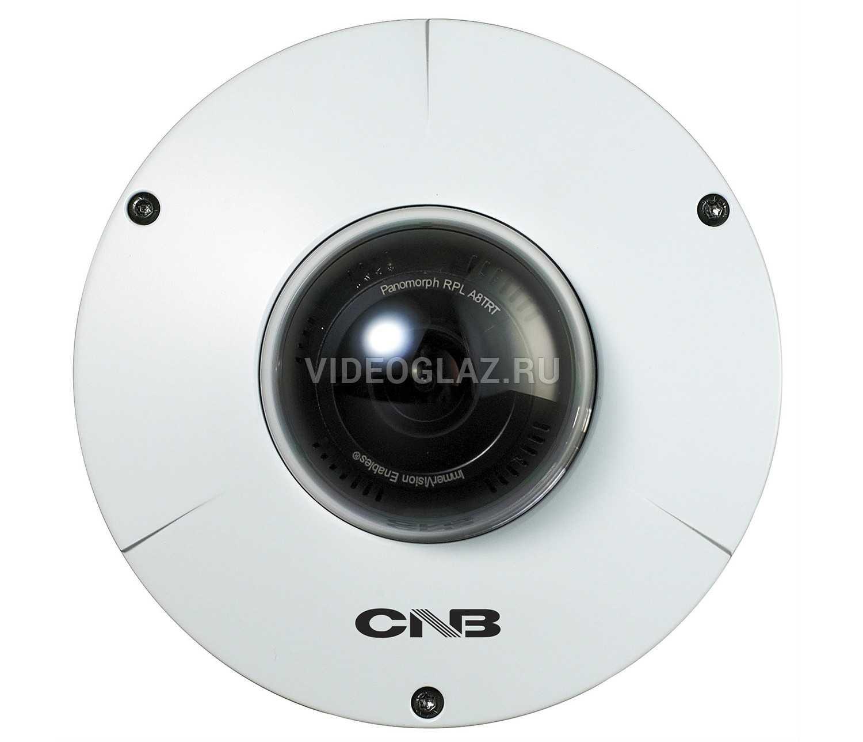 Видеокамера CNB-NV21-0MHR