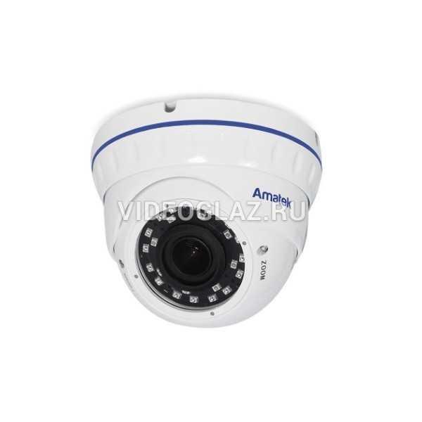 Видеокамера Amatek AC-IDV503ZA (2,7-13,5)