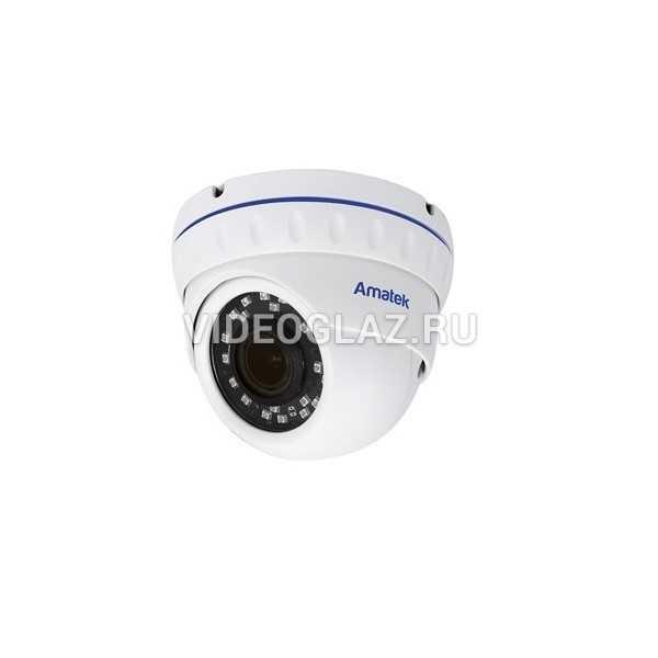 Видеокамера Amatek AC-IDV503ZM(2,7-13,5)(7000354)