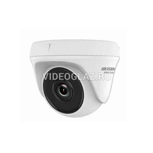 Видеокамера HiWatch DS-T233 (3.6 mm)