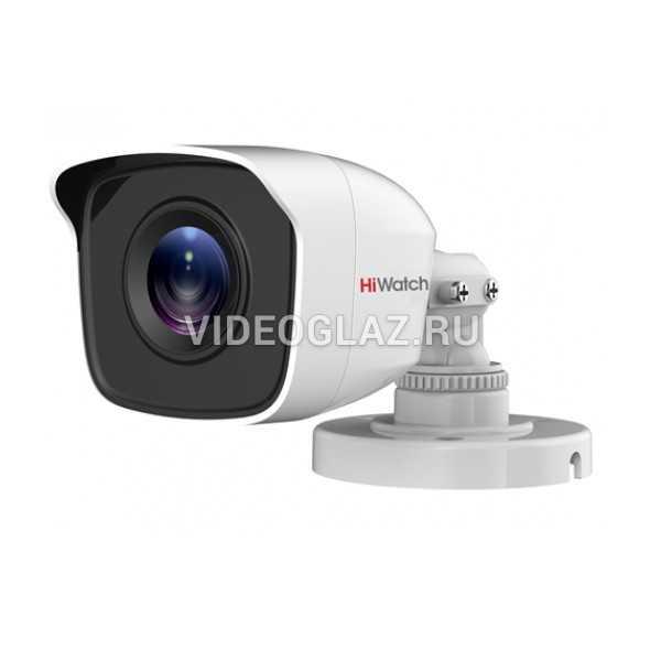 Видеокамера HiWatch DS-T200(B) (2.8 mm)