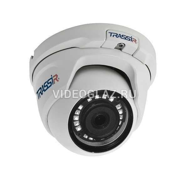 Видеокамера TRASSIR TR-D8141IR2(2.8 мм)