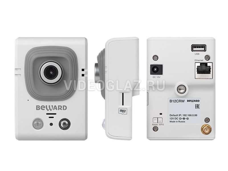Видеокамера Beward B12CRW(6 mm)