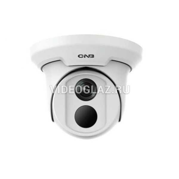 Видеокамера CNB TDT41R-28W