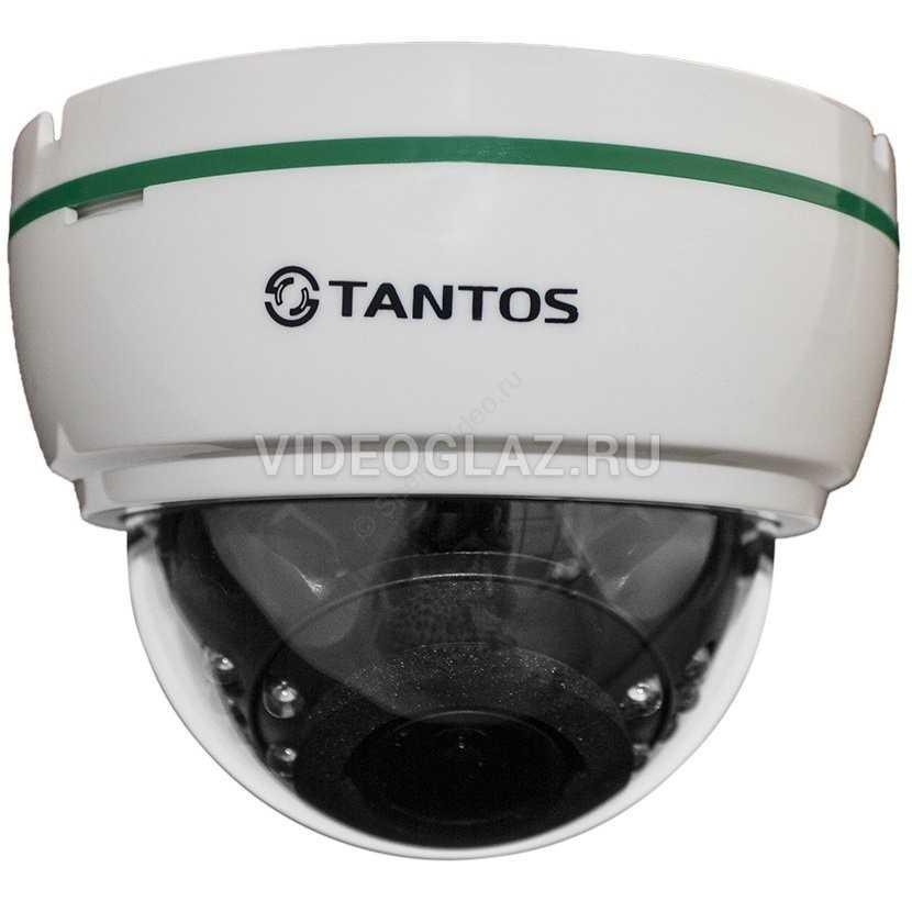 Видеокамера Tantos TSi-De4VPA(2.8-12)