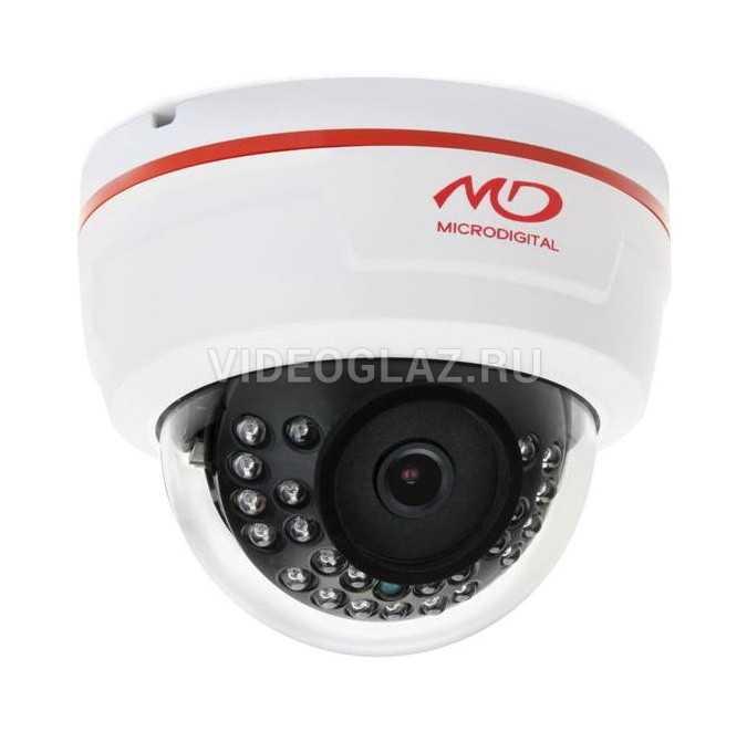 Видеокамера MicroDigital MDC-H7290VSL-30