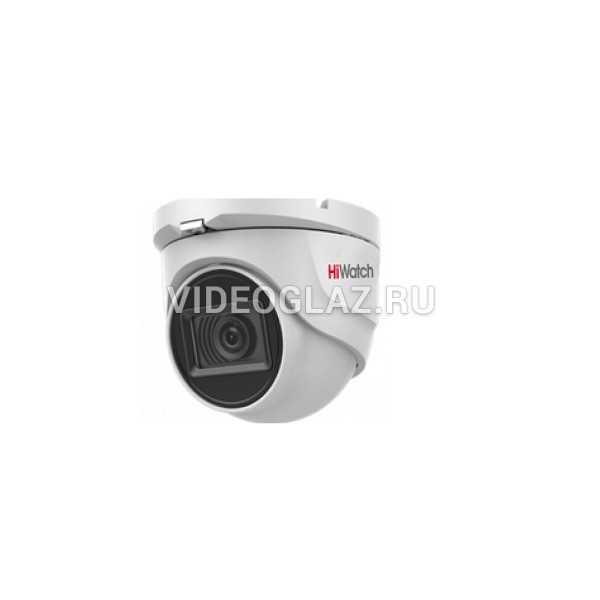 Видеокамера HiWatch DS-T203A (2.8 mm)