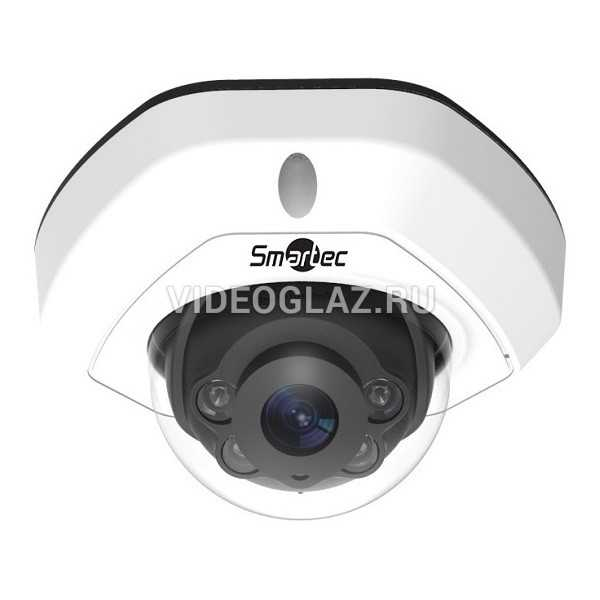 Видеокамера Smartec STC-IPM3407A/4 2.8мм Estima