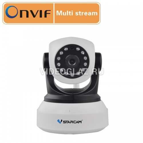 Видеокамера VStarcam C7824WIP